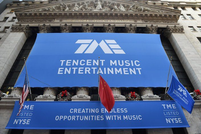 tencent bought universal music
