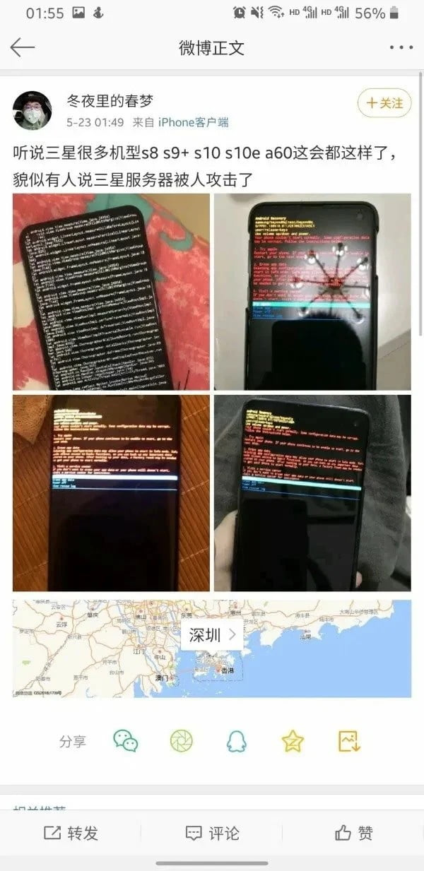 An unknown error causes black screen and restarts Samsung Galaxy S20 how to solve and fixjpg