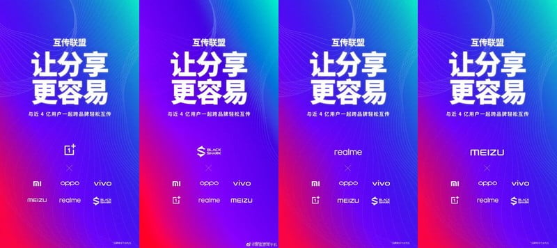 OnePlus, realme, Black Shark and Meizu have just joined the Xiaomi and Oppo in peer to peer alliance association