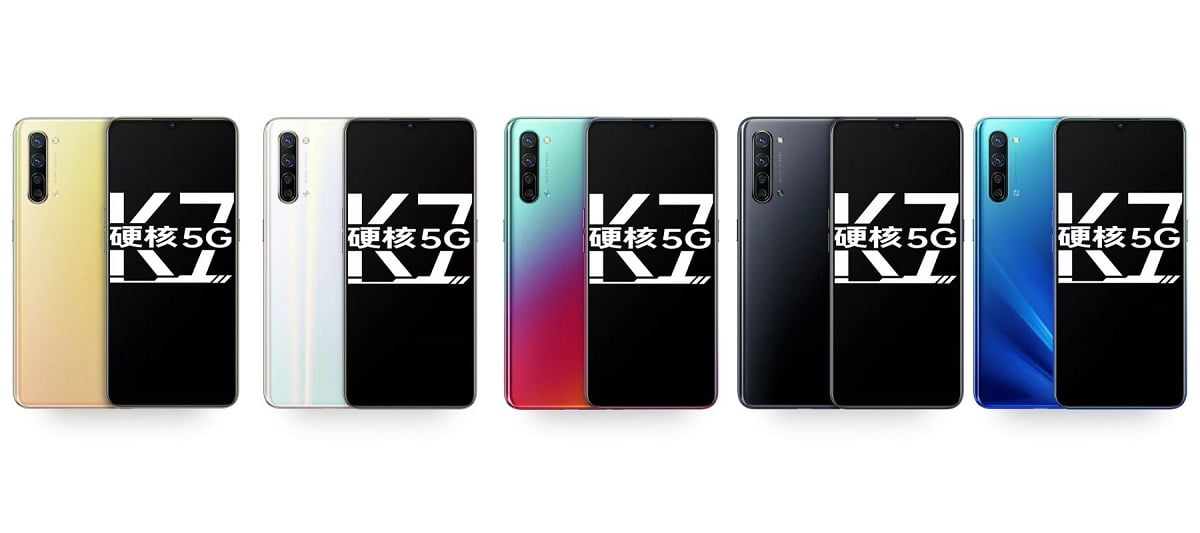 New OPPO K7 5G four cameras, 5G and a low price