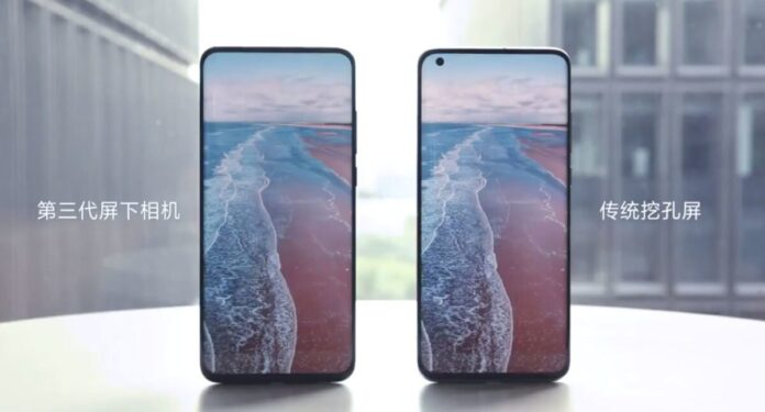 Xiaomi introduces under display camera technology