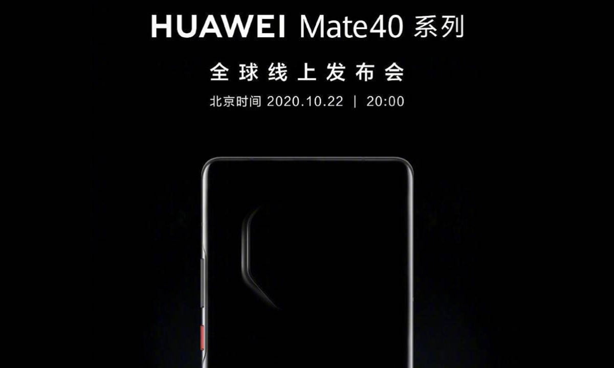 Huawei Mate 40 Pro 5G is leaked: Specs, price, release date