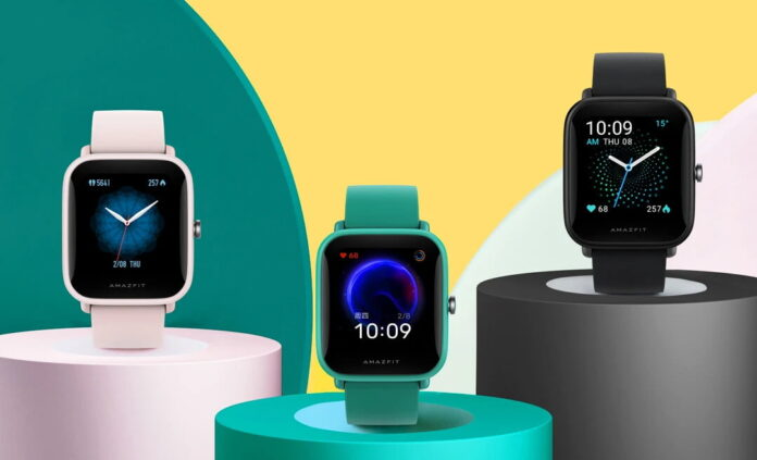 Amazfit Bip U is presented: specs, price and release date