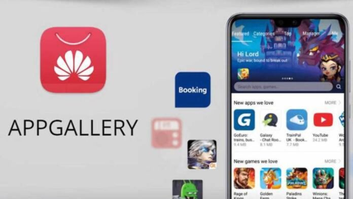 How to install Huawei AppGallery on any Android smartphone?