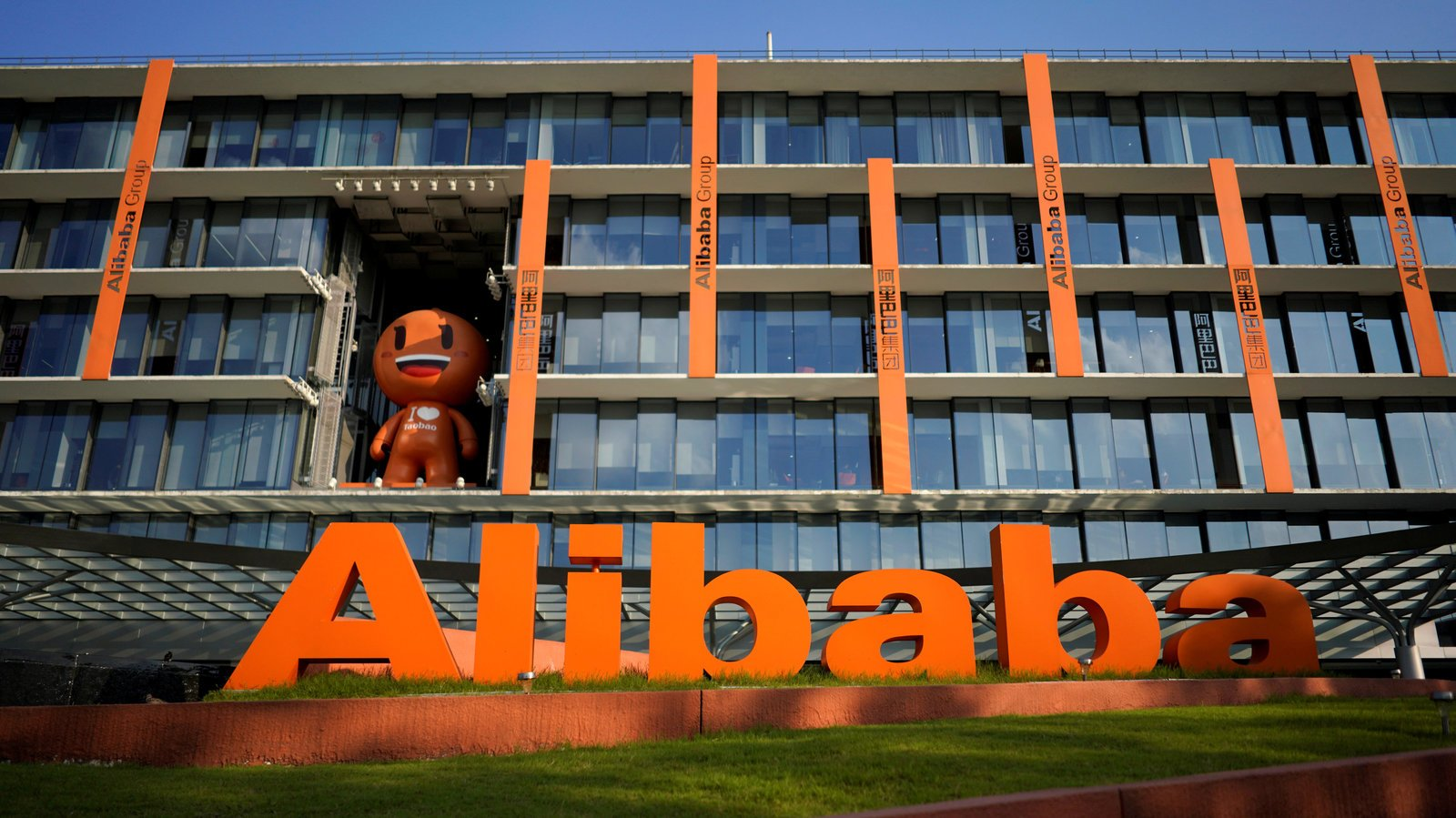 """Alibaba is under investigation for """"monopolistic practices"""" in China"""