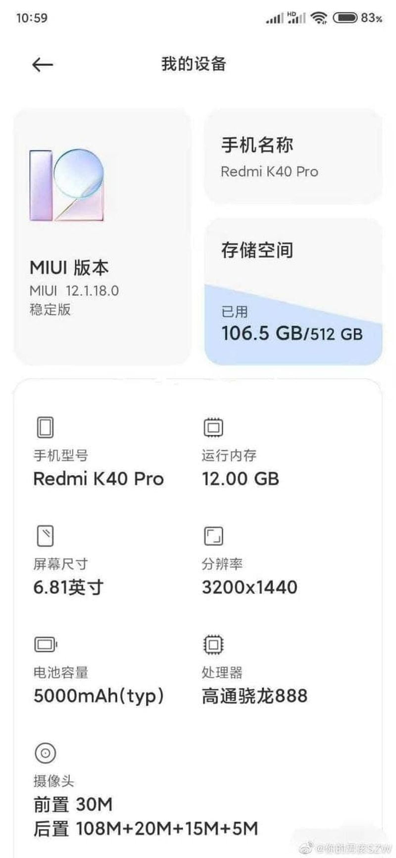 Xiaomi Redmi K40 Pro specs and features leaked