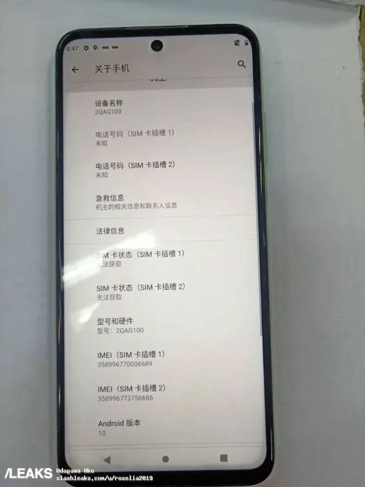 HTC Desire 21 Pro 5G specs and photos leaked