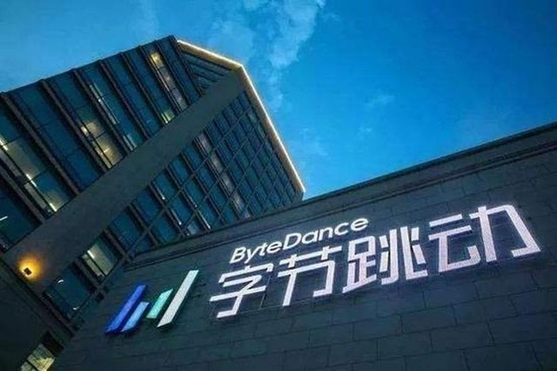ByteDance responds to rumors of listing in the United States: The news is not true