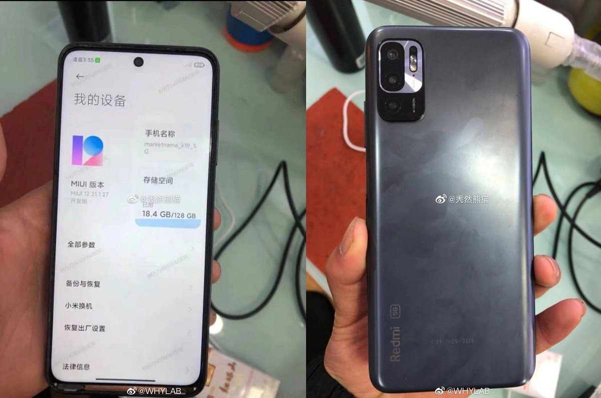The first real images of the Xiaomi Redmi Note 10 are leaked
