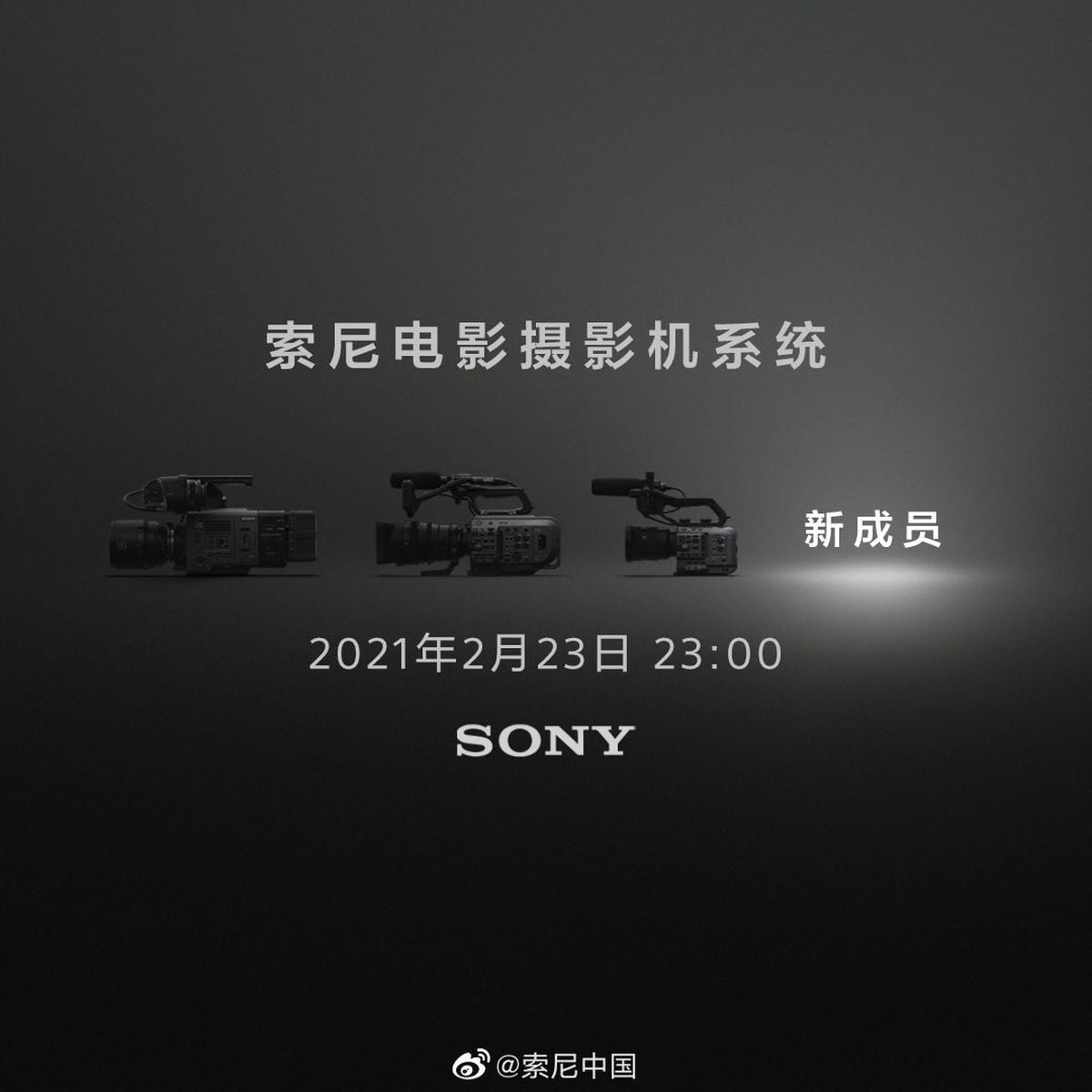 Sony Movie Camera System will be released on February 23