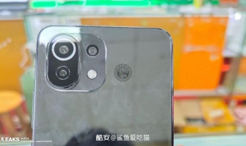 Xiaomi Mi 11 Lite its first real images leaked