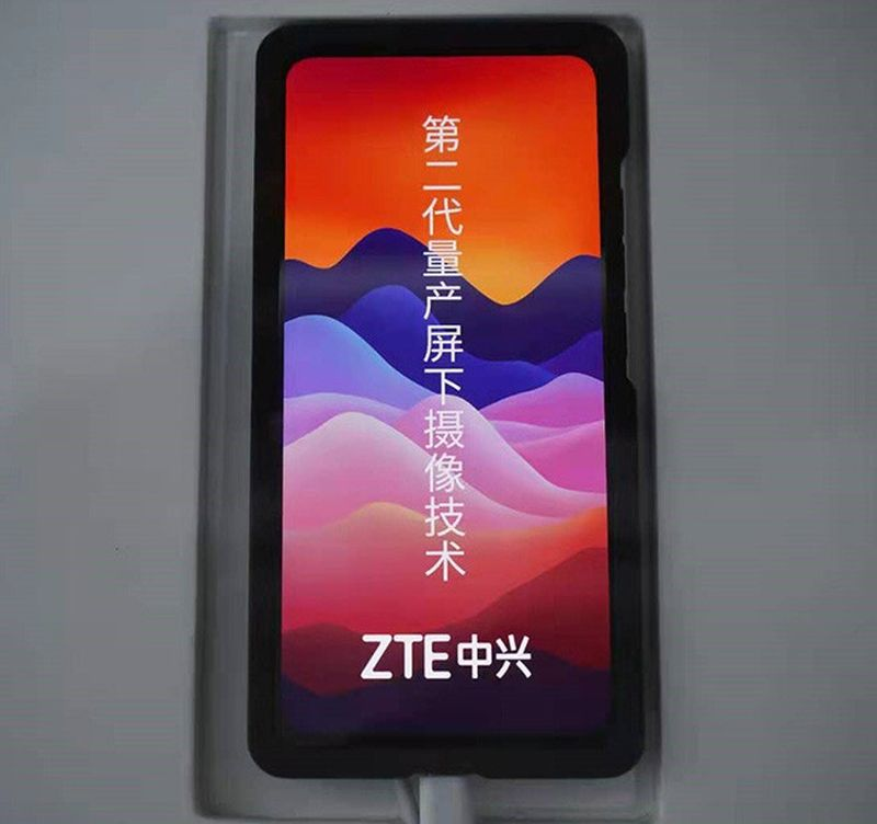 ZTE announces its second-generation under-screen camera and first 3D under-screen recognition
