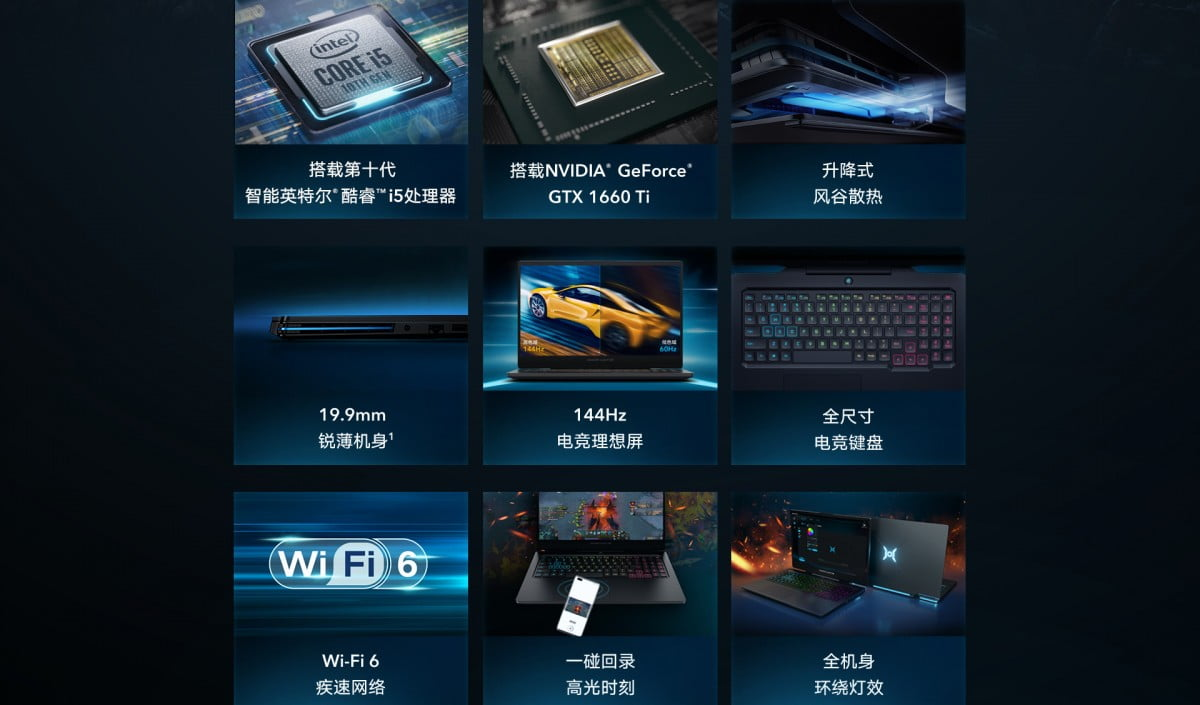 Huawei might be working on a gaming console and a gaming laptop