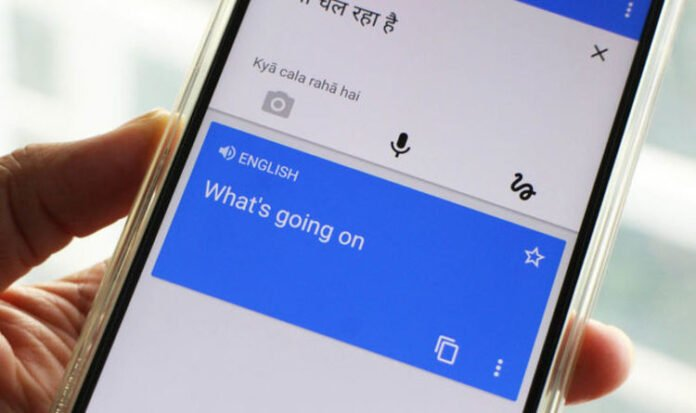 How to use the Google Translate widget to translate faster with shortcuts?