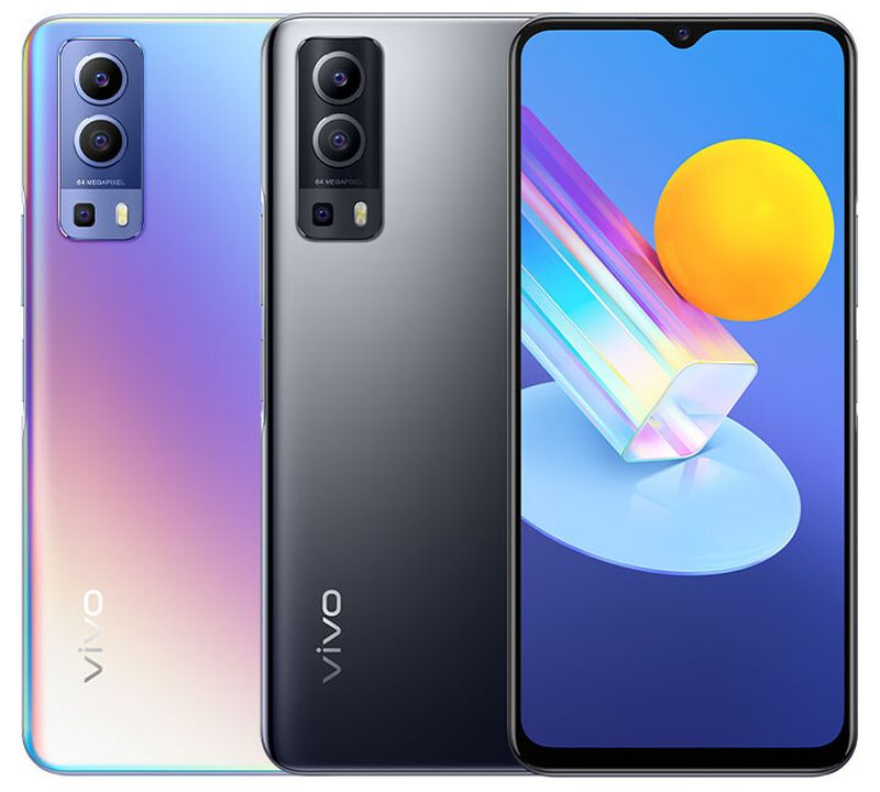 Vivo Y72 5G: A mid-range 5G phone with a big battery and 64MP triple camera