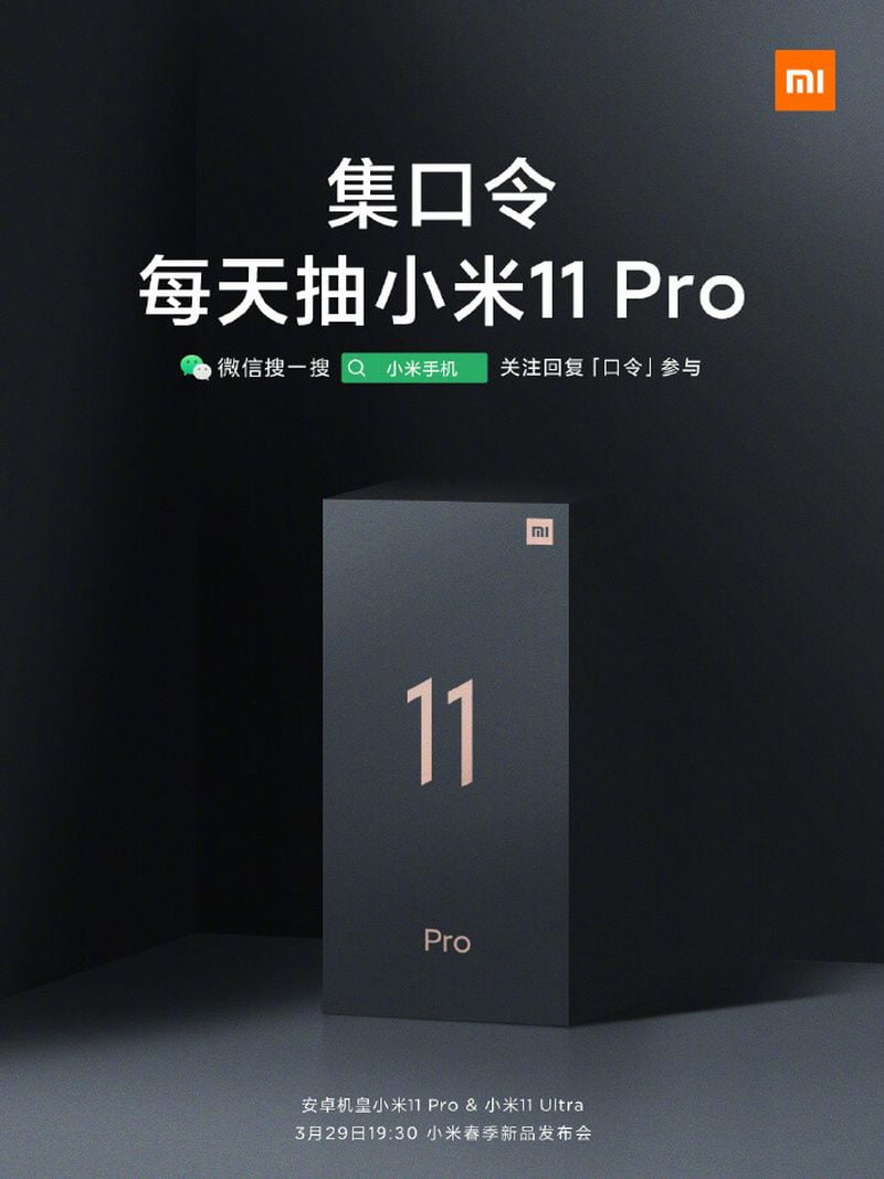 Xiaomi confirms that the Mi 11 Pro and Mi 11 Ultra will be unveiled on March 29th