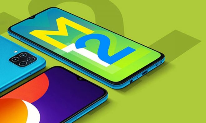 Samsung Galaxy M12 is presented: Specs, price and release date