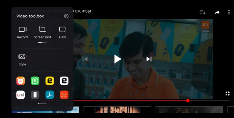 MIUI 12's Video toolbox causing bugs on YouTube for some users