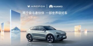Huawei enters the automotive sector: Arcfox Alpha S electric car comes with autonomous driving from HarmonyOS