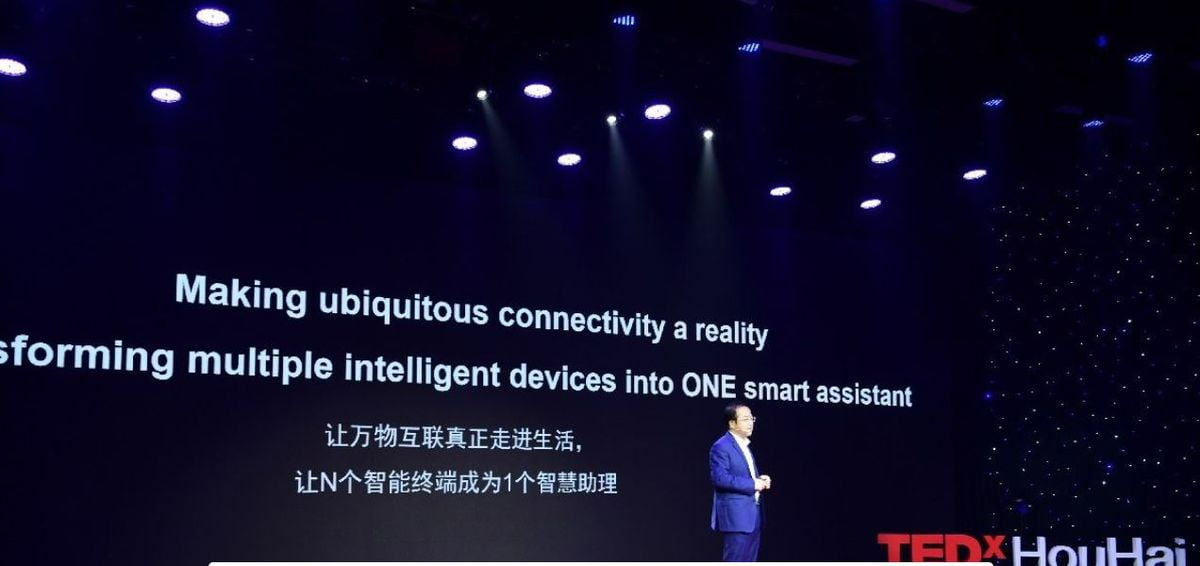 Huawei executives announce that HarmonyOS will reach 300 million devices as early as 2021