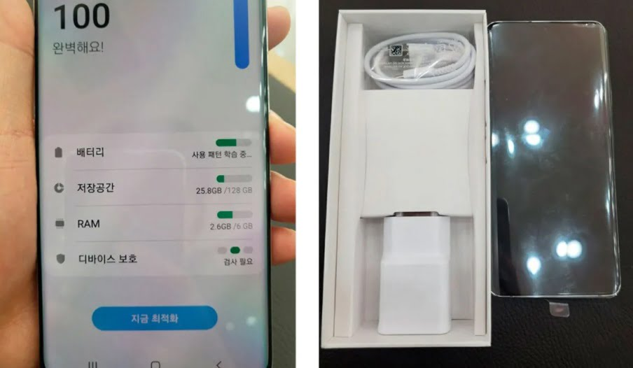 Samsung Galaxy A82 is leaked: Specs, price and release date