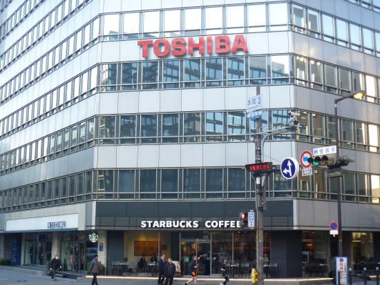 Toshiba receives a purchase offer for $20.9 billion