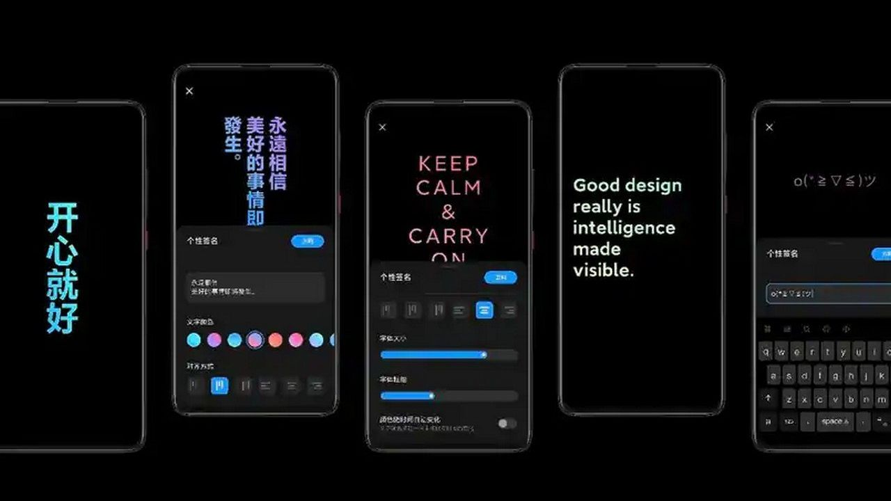 How to activate the control center on MIUI 12 if it disappears?