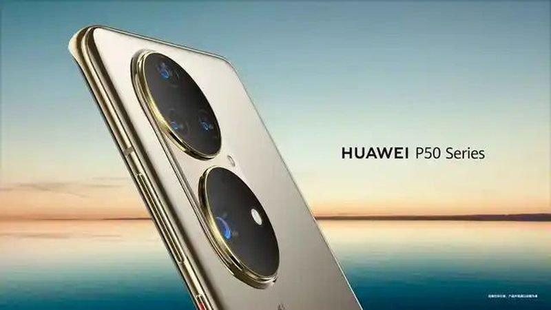 Huawei shows us the Huawei P50 Pro Plus but does not confirm the official launch date