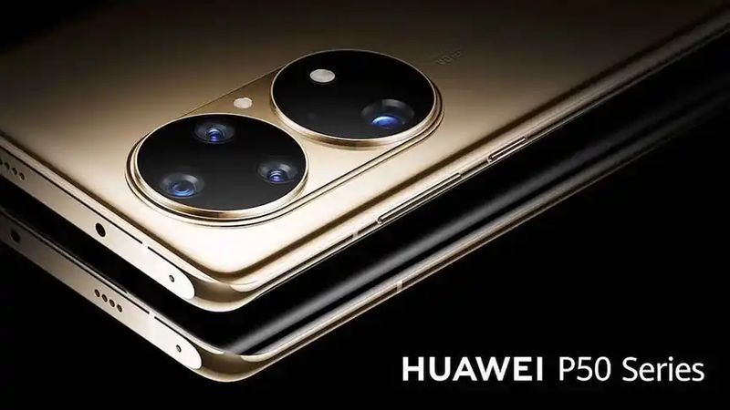 The Huawei P50s are official: Gigantic cameras and extreme power