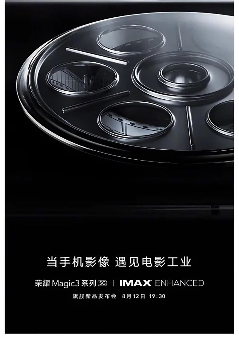 Honor Magic 3 to be the first IMAX Enhanced smartphone