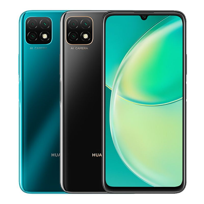 Huawei Nova Y60: Huawei's return to the entry-level, with Helio P35 and a big battery