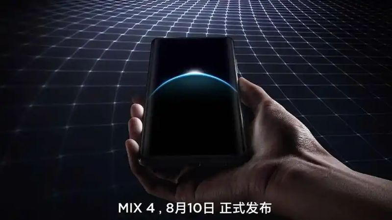 Xiaomi Mi MIX 4 leaks ahead of unveiling: Full specifications