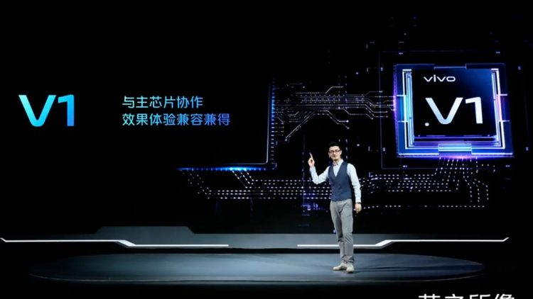 Vivo launched its first ISP processor, the V1 to improve phone cameras